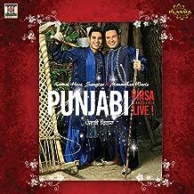 Punjabi Virsa 2009 (Vancouver Live)