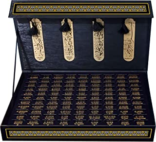 Al-Asma Ul-Husna Metal and Magnetic 103 Pieces Set Bookmarks by Pictor Gift, 99 Beautiful Names of Allah, Selected Verses ...