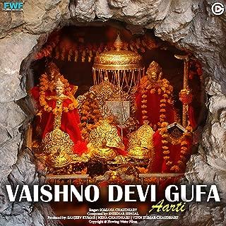 Vaishno Devi Gufa Aarti