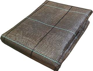Seinec Malla Antihierbas Marrón 2x10m. Resistente a roturas con Proteccion UV para el Control de Maleza en Jardín y Huertos Ecológicos, Ocultación. Polipropileno (PP)