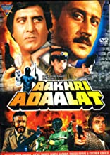 Aakhri Adalat Hindi Movie 1 DVD Disc Pack