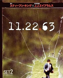 11.22.63 後半セット(6~8話・2枚組) [DVD]
