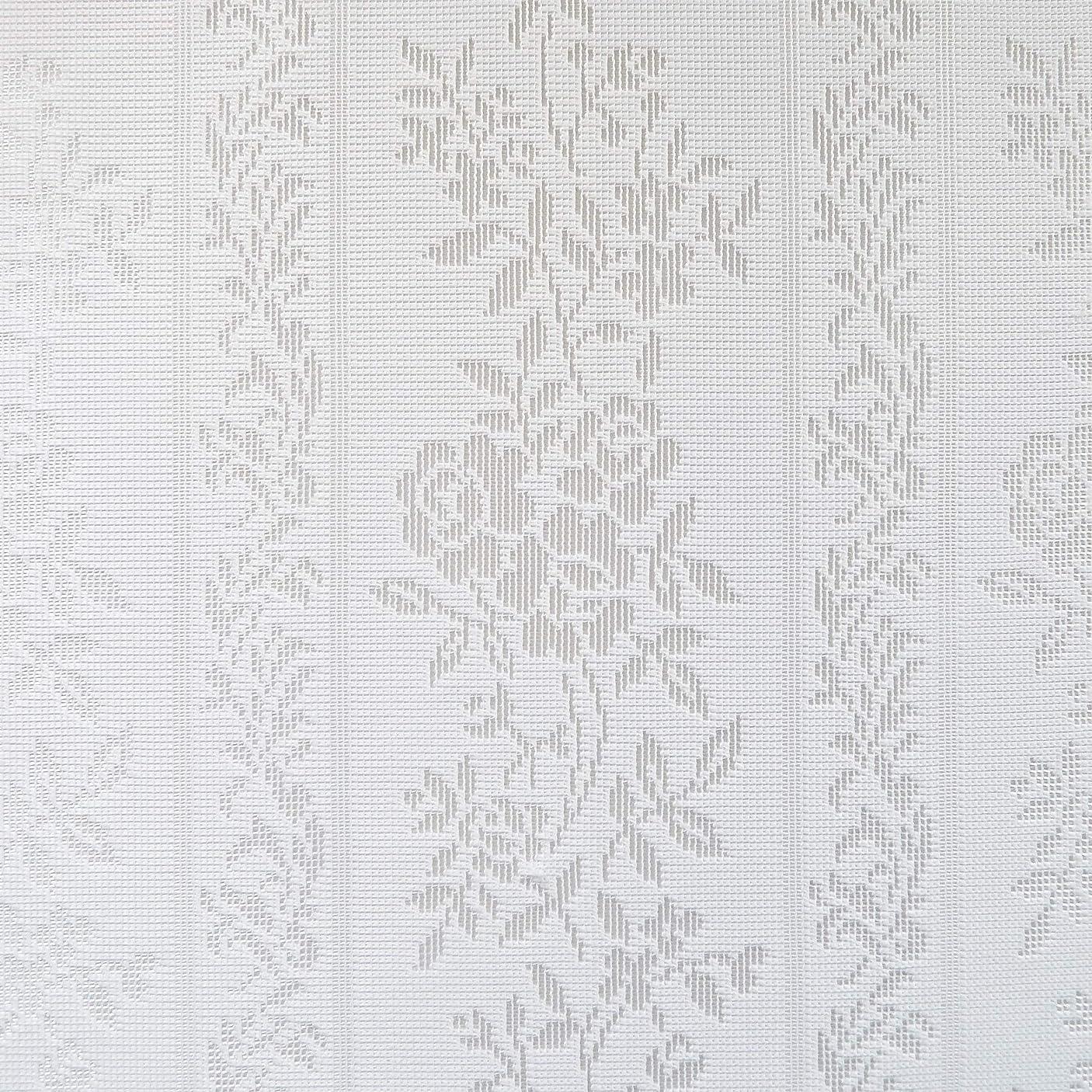自宅でおそらく時レースカーテン 日本製 CCL33 ホワイト 見えにくい 幅150cm × 丈198cm 1枚