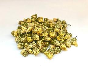 <送料無料> 無農薬 菊花茶 (高級品種 杭白菊の蕾) (100g) *保存に便利なチャック付き袋