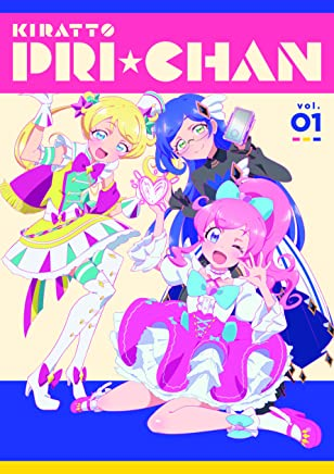 キラッとプリ☆チャン Blu-ray BOX-1