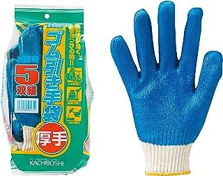 勝星産業 ゴム引き手袋ブルー厚手 5双組 5組セット #565
