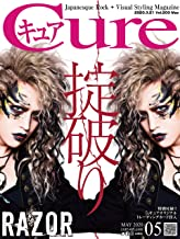 Cure(キュア)Vol.200(2020年5月号)[雑誌]: 巻頭大特集:RAZOR/LOOP ASH (キュア編集部)