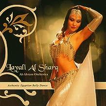 Best layali al sharq al ahram orchestra Reviews