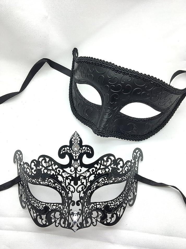 New Couple Lover Mask Mardi Gras Venetian Halloween Ball Prom Masquerade Mask by QJ