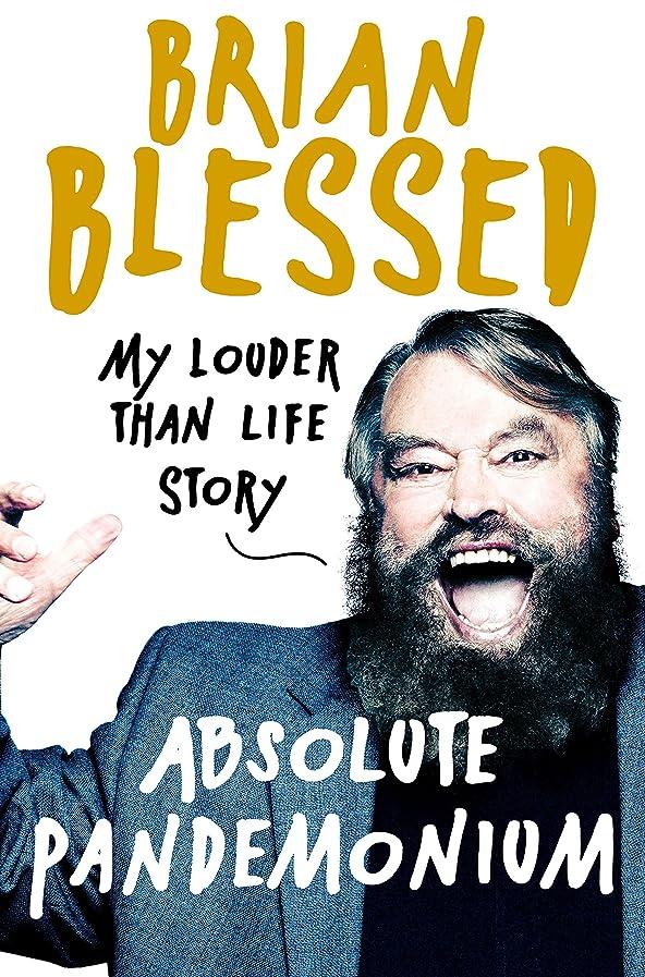 タブレット勧める著名なAbsolute Pandemonium: My Louder Than Life Story (English Edition)