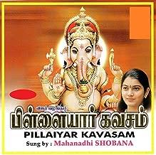 Pillaiyar Kavasam