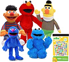 Bundle for Gund Sesame Street Plush Characters- Elmo-Bert-Ernie-Cookie Monster - Street - Grover (The Gang)