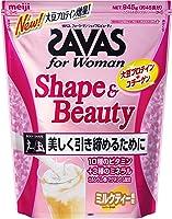 明治 ザバス(SAVAS) for Woman シェイプ&ビューティ ミルクティー風味【45食分】 945g