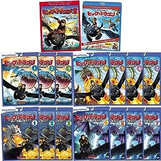 ヒックとドラゴン コンプリートセット (映画版2商品+TVシリーズ14商品セット) [Blu-ray]