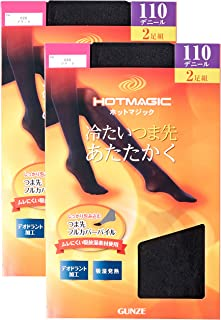 [グンゼ] タイツ ホットマジックタイツ 110デニール 2足組 HM511 レディース