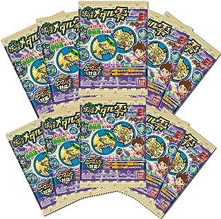 妖怪メダル零ラムネ2  10袋入 セット (食玩・清涼菓子) バラランダム10袋