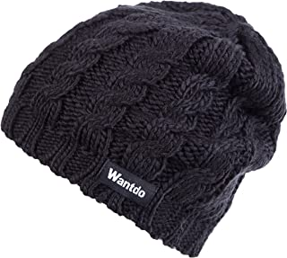 Wantdo Unisex Men's Women's Winter Knitted Warm Thick Outdoors Beanie Hat