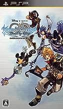 Kingdom Hearts: Birth by Sleep [Japan Import]