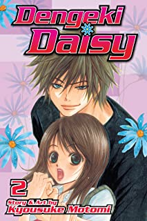 Best dengeki daisy 2 Reviews