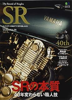 The Sound of Single SR Vol.9 (エイムック 4310 RIDERS CLUB)