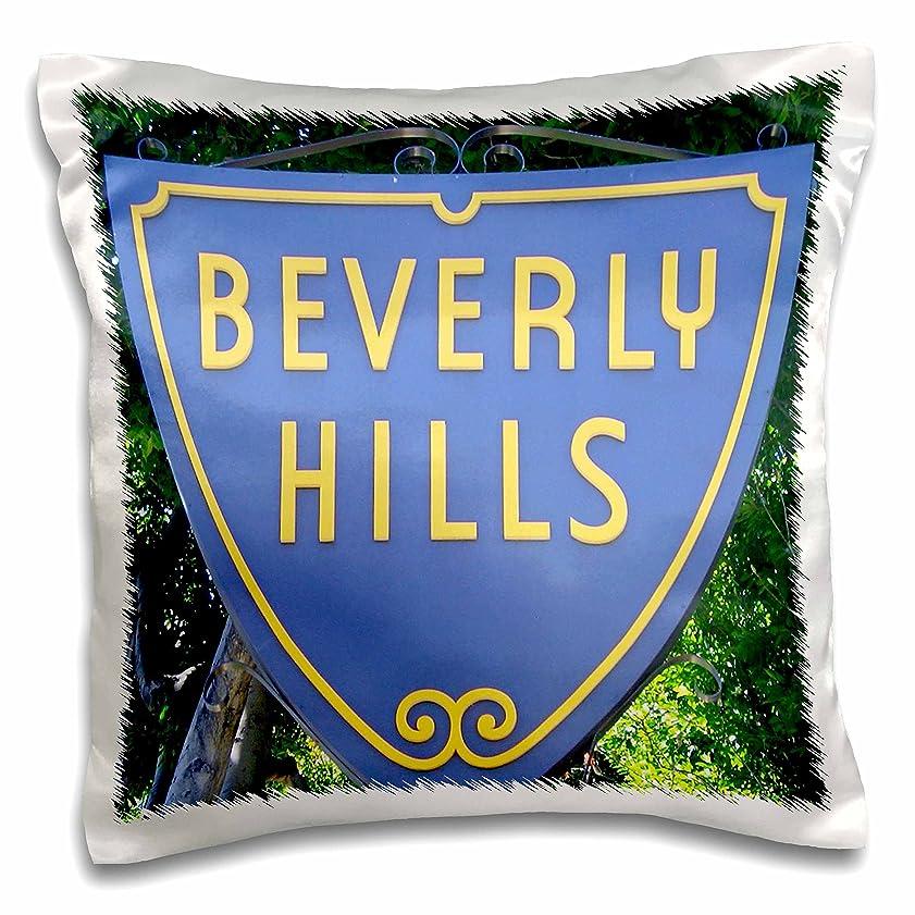 相反するバスケットボール無条件Florene飾りII?–?Sign For Beverly Hills California?–?枕ケース 16x16 inch Pillow Case pc_62550_1