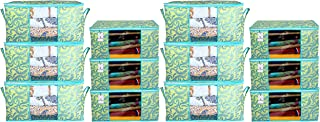 Kuber Industries Metallic Printed Non Woven 6 Pieces Saree Cover and 6 Pieces Underbed Storage Bag, Cloth Organizer for St...