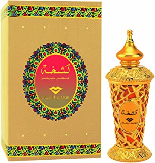 Swiss Arabian Kashkha Cpo Oriental Attar for Men 20ml