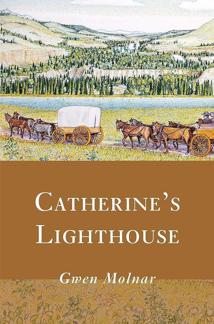 処理する告白するかろうじてCatherine's Lighthouse (English Edition)