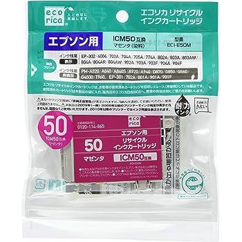エコリカ 日本製 エプソン(EPSON)対応 リサイクル インクカートリッジ マゼンタ ICM50 (目印:ふうせん)ECI-E50M 通常容量
