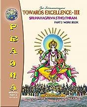 Prajna Module 03 Story Workbook: (Acharya Devobhava & Sneha)