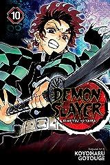 Demon Slayer: Kimetsu no Yaiba, Vol. 10: Human and Demon Kindle Edition