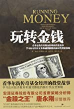 Get along well with money (Chinese Edition)