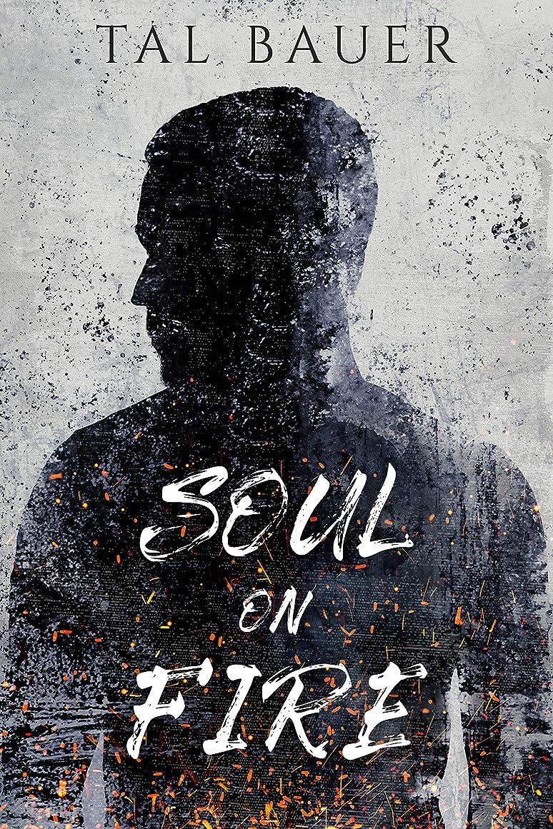 アロング成熟寛大なSoul on Fire (English Edition)