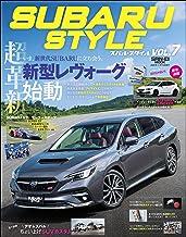 表紙: 自動車誌MOOK SUBARU Style Vol.7 | 三栄