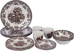 CLAYTAN Dinner set brown 20pc, Malaysian (307RS20)