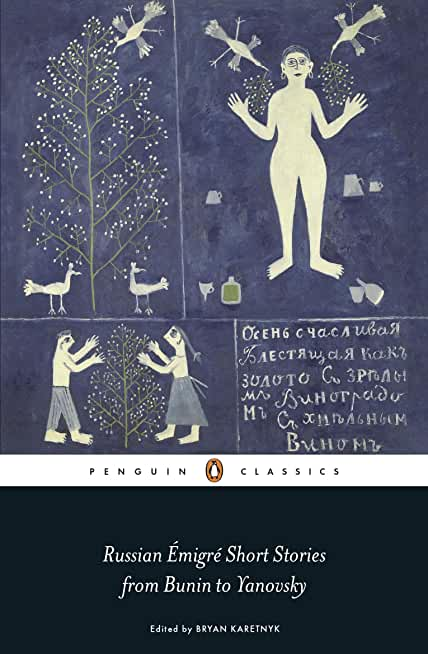 Russian Émigré Short Stories from Bunin to Yanovsky (Penguin Classics) (English Edition)