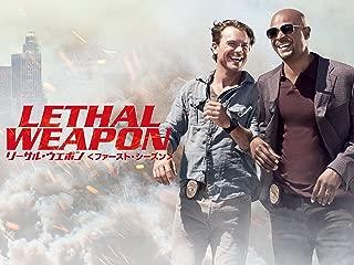 LETHAL WEAPON/リーサル・ウェポン<ファースト・シーズン>(吹替版)