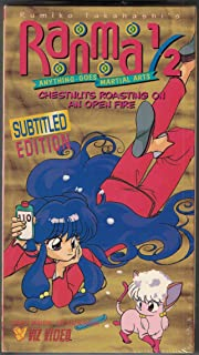 Ranma 1/2 - Anything Goes Martial Arts, Vol. 4 Chestnuts Roasting on an Open Fire VHS