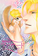 ファサード(10) (ウィングス・コミックス)