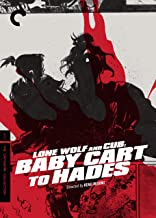 Lone Wolf and Cub: Baby Cart to Hades (English Subtitled)