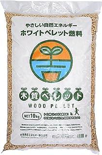 木質ペレット ホワイトペレット 20kg (33L) 10kg×2袋 猫砂にも