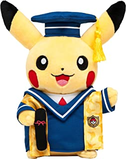 Pokemon Japan Center Original Stuffed Monthly Pikachu 2016 MarchAF27 by Pok????mon