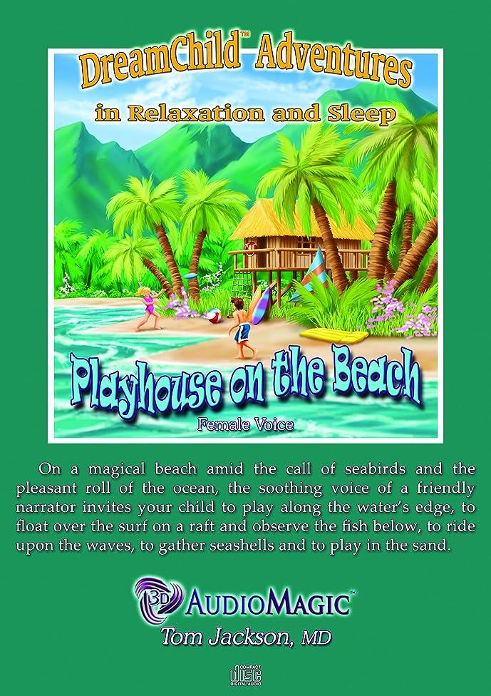 Playhouse on the Beach Female Voice