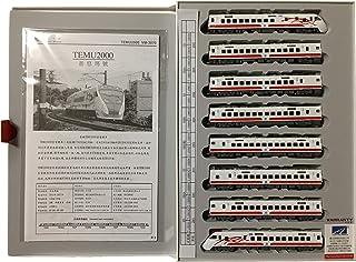 鉄道模型 Nゲージ 台湾 台湾鉄路管理局 鉄支路 傾斜式 普悠瑪 プユマ号 自強号 紅面番鴨 TEMU2000 8両セット VM3070 [並行輸入品]