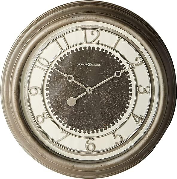 Howard Miller Kennesaw Clock