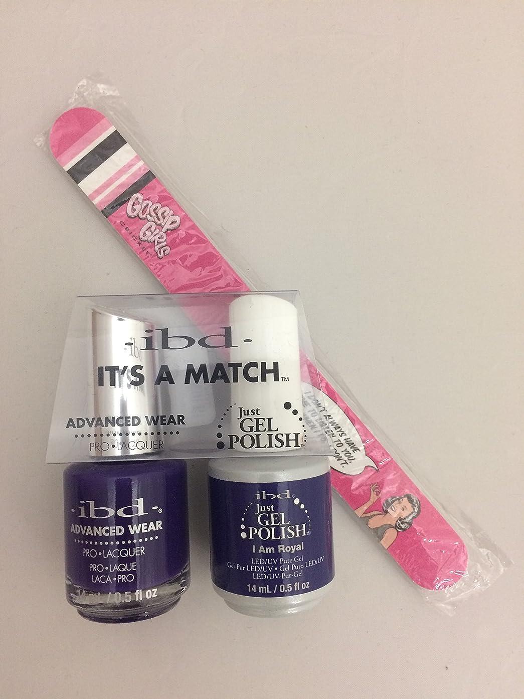 悲劇的なメディア変装ibd - It's A Match -Duo Pack- Imperial Affairs Collection - I Am Royal - 14 mL / 0.5 oz Each