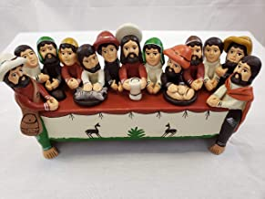 "Peruvian Ceramic The Last Supper XL 10.5"" x 6"""