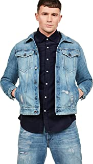 G-Star RAW(ジースターロゥ) 3301 Slim Tape Restored Jacket メンズ デニムジャケット