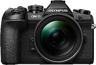 Olympus OM-D E-M1 Mark II Kit, Cámara de Sistema Micro Cuatro Tercios (20.4 MP, Estabilizador de Imagen de 5 Ejes, Visor Electrónico) y Objetivo M.Zuiko 12 - 40 mm PRO Universal, negro