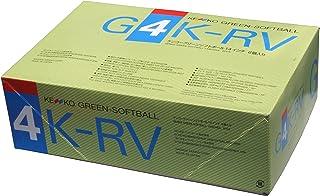 "Nagasekko 肯高 绿色软球14"" 聚氨酯笔芯 6个装 G4KRV-UR 绿色 14"""